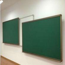 萬向黑板 廣東金屬教學移動黑板廠家低價定做.一件起批