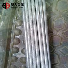 专业生产国标6063铝棒小铝棒 4.0mm光亮铝棒 6061防腐铝棒批发