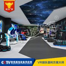 南京vr体验店加盟商vr体验游戏设备vr720飞行模拟器vr设备多少钱