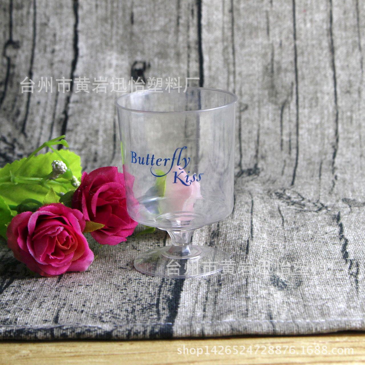 2oz 60ml塑料小酒杯 高脚一次性红酒杯PS塑料小酒杯 环保创意酒杯