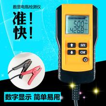 电动车汽车蓄电池检测仪内阻寿命电瓶电流容量测试仪表ae300厂家