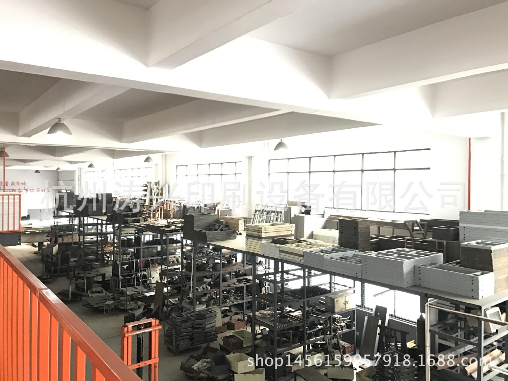 烘干隧道炉_手提uv固化机光固机简易uv烘干厂家直销