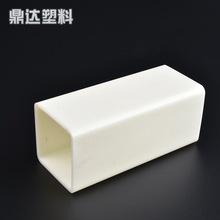 阻垢剂B4C6C8FE-468699375