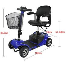 尼陽殘疾人助力車電動輪椅四輪電動車助力車老年人代步車scooter