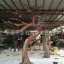 厂家定制  仿真树杆   工艺品摆饰室内装饰造型树杆   厂家批发