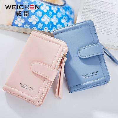 Wesson ví ngắn nữ Hàn Quốc phiên bản của đa chức năng hai lần nữ ví thời trang dây kéo ví ví khóa ví