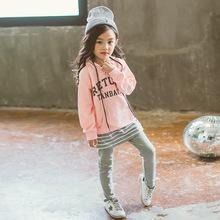 韓版童裝一件代發2017兒童秋裝休閑連帽字母衛衣+裙褲女童套裝