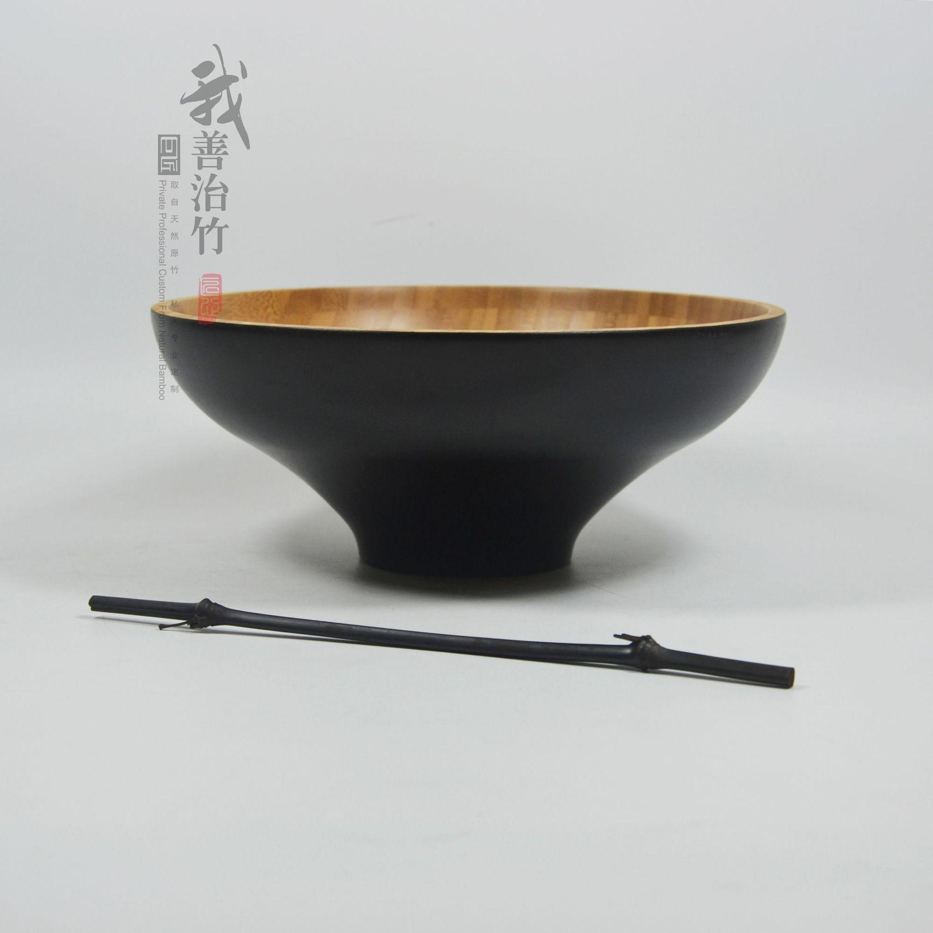 竹碗49-1-2