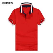 加工订制新款提花衬衣领POLO衫  男士T恤 POLO衫 40支丝光珠 POLO
