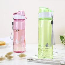 运动水杯 礼品定制塑料杯日用百货 学生太空杯子厂家批发