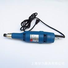 东成电磨S1J-FF-25B电磨头直磨机夹头6mm电动工具内孔打磨机砂磨