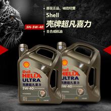贵州省市监局发公告征集茅台酒市场领域违法违规线索