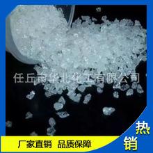 磷酸E5DC-554