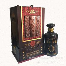 百年老窖产地四川便宜盒装厂家批发白酒招商供应823