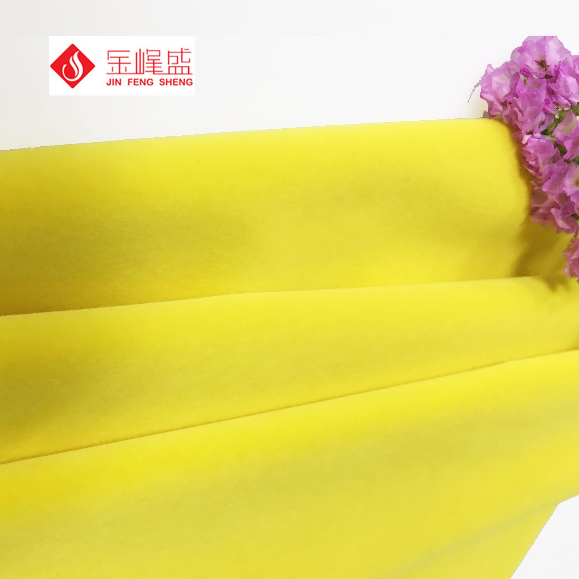 金黄色针织底长毛植绒布  手袋绒布