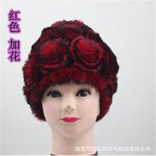 厂家直销中老年獭兔皮草帽子,玫瑰花形、菠萝帽韩版护耳时尚帽子