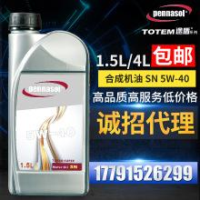 石油加工设备E97B767-9776718