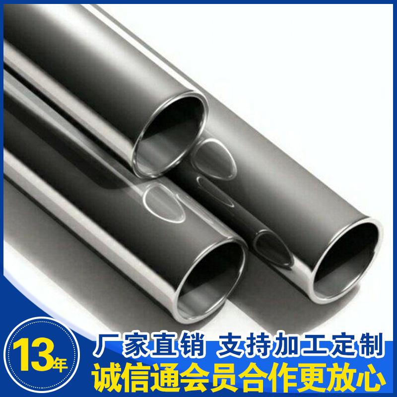 薄壁光亮精拉钢管机械加工大口径冷轧精拉不锈钢无缝钢管支持定制