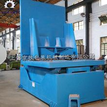 余姚杭州大型翻轉機模具鋼鑄件夾緊式翻轉機 90度工業大型翻模機