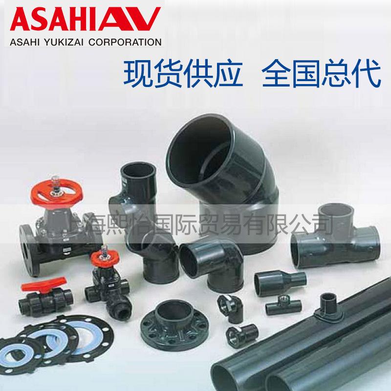环琪经销商PVC-U、CPVC国标、美标、工业级别化化工灰色管材 阀门