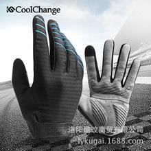 Găng tay thay đổi mát mẻ tất cả đề cập đến găng tay xe đạp đường núi ngón tay dài nam và nữ thiết bị đi xe đạp mùa xuân và mùa thu Găng tay đi xe đạp