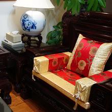 红木沙发坐垫套中式椅子实木红木家具坐垫茶椅圈椅餐椅海绵垫订做