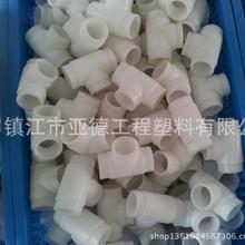 大量销售 frpp对焊承插三通 DN25--DN1000 塑料三通 FRPP三通