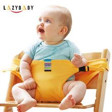 Трансграничные специально для младенцев трапезу поясом безопасности, ремней безопасности с вспомогательной защиты ребенка стул стулья с