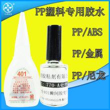 其他塑料加工6D4-643499713