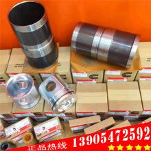 6BTA5.9-C180供应康明斯发动机原厂零件配件