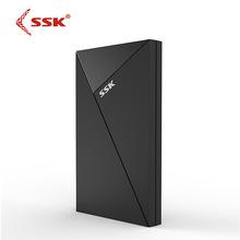 SSK飚王SHE088 USB3.0 2.5寸串口笔记本移动硬盘盒SATA3 支持1T2t