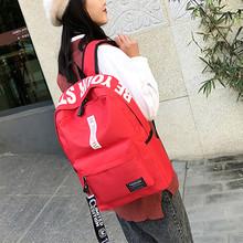 中学生印花双肩包电脑休闲双肩背包旅行包男女书包印字定制logo