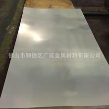 镀锌板深冲冷轧板冷板分条平板开规格