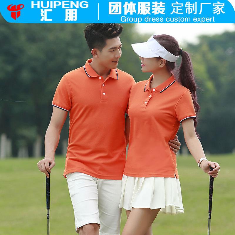POLO衫可以提升个人气质一秒变身俊男美女