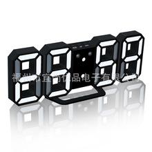 新款3DLED数字钟 韩国爆款电子闹钟 墙面立体挂钟 厂家供应