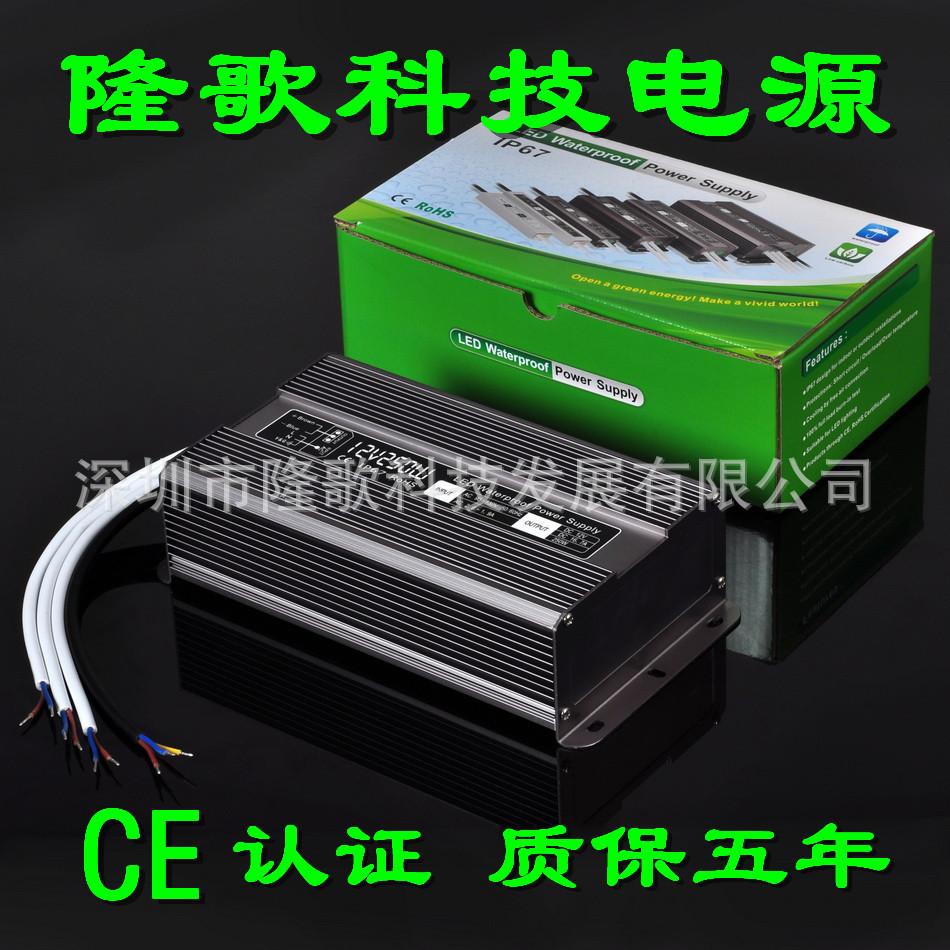 LED路灯电源12V 500W  大功率开关电源