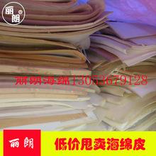 台历印刷C494-494