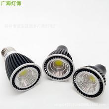 led灯杯220V 12V COB光源3W MR16 mr11G5.3 E27GU10cob灯杯