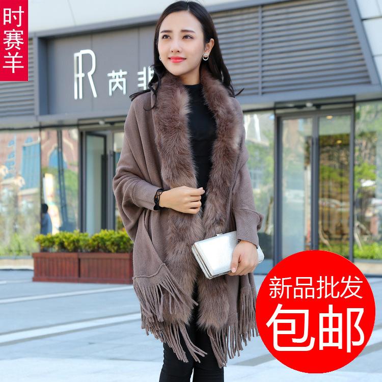 秋装新款女装欧美毛领中长款斗篷披肩针织开衫外套毛衣女批发