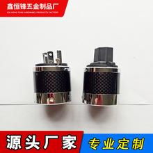 厂家直销大型音视频电源头高档音响插头碳纤维镀佬欧规电源插头