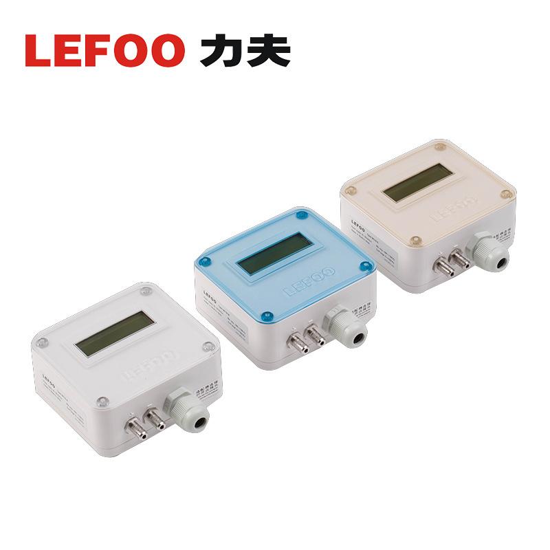 数显式微压差变送器 管道气体压力检测模拟信号现场显示微压差表价格