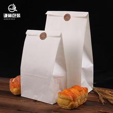 谦林批发白色烧烤袋定制现货牛皮纸淋膜袋一次性外卖打包袋手捧袋