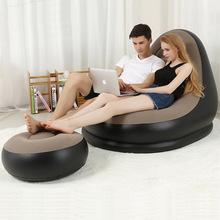 懒人沙发充气可折叠躺椅单人植绒沙发套装充气户外沙发影楼礼品