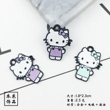 韓版滴油KT貓合金配件手鏈掛件 毛衣鏈飾品配件 手工發飾diy材料