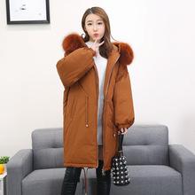 2018冬季新款林珊珊同款超大貉子毛领连帽加厚羽绒服女中长款韩版