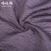 真丝交织 12mm丝涤棉横条 条纹女装面料 可定制颜色色织丝涤棉
