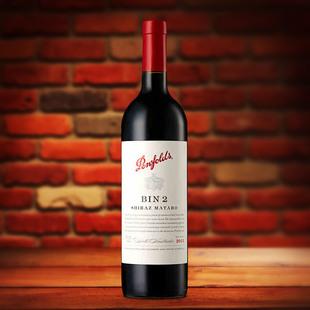 澳洲原瓶进口 奔富Penfolds BIN2西拉干红葡萄酒 进口红酒 招分销