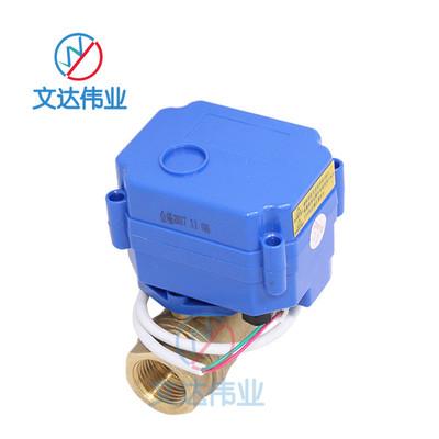 YMER微型电动球阀AC220V 黄铜微型电动阀门常开型/常闭型 WXTQ-4
