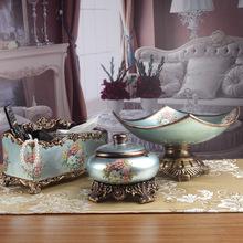 欧式果盘装饰品工艺品茶几摆件纸抽盒树脂水果盘三件套装客厅供盘