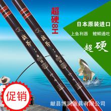 厂家批发8H超硬战斧战斗竿台钓竿鱼竿1.8米-4.5米黑坑竿垂钓用品